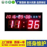 定制电子时钟 自动校时可多台联网同步时间电子屏