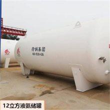 通辽市30立方液氨储罐使用温度,50立方液氨储罐厂家,菏锅