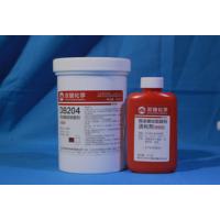 DB204YF预涂螺纹锁固剂