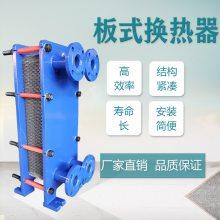 鑫溢 树脂合成专用换热器 整体式换热机组 参数