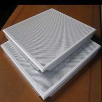 铝蜂窝吸音板 铝单板 穿孔铝扣板厂家