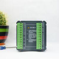 康派智能/Comper KPM53电子式电能仪表 液晶屏三相四线多功智能液晶数显仪器电能表多功能仪表