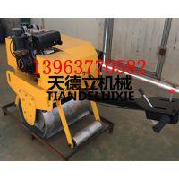 天德立 YL600C柴油单轮手扶小型压路机 风冷柴油机单轮压路机