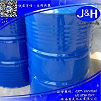 济南晶昊醋酸乙酯 工业级乙酸乙酯 现货直供 99.9% 量大优惠 国标