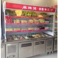 杨国福麻辣烫 不锈钢直角点菜柜 徽点麻辣烫菜品冷藏柜