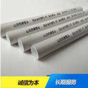 供应PB管材/管件、PP-R管材/管件、PE-RT管材/管件、PE-RTPP-R/PB铝塑复合管