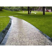 新余混凝土彩色压花地坪|小区压模地坪|彩色艺术地坪