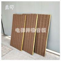 600*1200*50电梯井吸音板 井道吸音降噪玻璃棉保温板