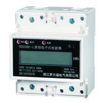 DDS5881-DL型单相导轨式远程通断电电能表(简易多功能4P)