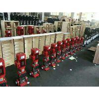 湖北省学校新规一对一消防泵XBD2/139-250L-300消火栓泵 喷淋泵 厂家直销