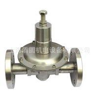 气体专用微型减压阀、平衡低压调节阀-捷锐