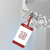 常州泉辰印刷 珠宝眼镜吊牌不干胶标签 防水耐撕饰品价格贴纸定制