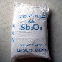 厂家直销三氧化二锑 锑华 锑白 高效阻燃剂 现货供应