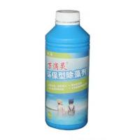 厦门别墅游泳池水处理药品,万消灵LST环保型硫酸铜除藻剂