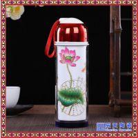 景德镇家用带盖青花瓷喝水杯创意泡茶长辈实用礼物定制陶瓷保温杯