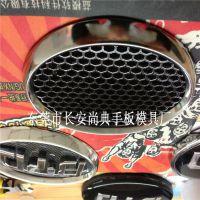 东莞长安大型手板厂制作游戏手柄ABS手板3D打印ABS快速成型、ABS材料CNC加工 2014
