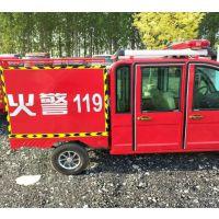 大批量出售环保微型无噪音电动消防车 消防四轮电动车