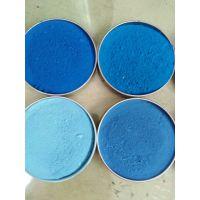 供应蓝,氧化铁红等多种颜料 用于彩色公路 地坪 透水路面