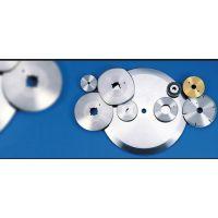 优势供应C.R Tools凹面刀-德国赫尔纳(大连)公司