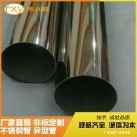 厂家供应 304不锈钢管 装饰管 楼梯扶手管 彩色管 可来图订做 欢迎前来咨询