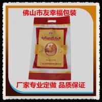 佛山厂家彩印5kg大米包装真空袋 食品包装袋定制【质优价萌】