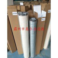 厂家直销天然气52FС1734-110х1220/03滤芯批发 生产