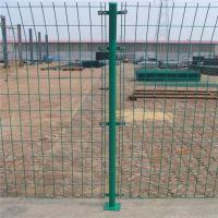 围栏网厂家 场地防护网 高速公路隔离防护网