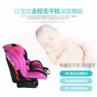 Dearbebe/迪亚儿童汽车安全座椅 迪亚儿童安全座椅带ISOFIX接口