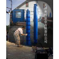 天津奥特泵业矿用潜水泵多种参数型号供您来挑选哦