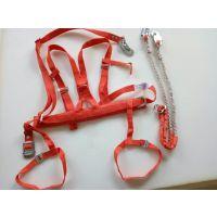 橘红色电工安全带厂家 金淼电力生产