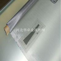 供应上海316耐腐蚀180目过滤筛网 0cr17ni12mo2斜纹丝网
