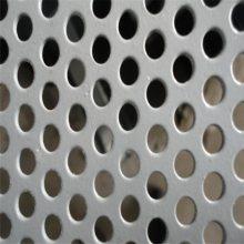 不锈钢网 不锈钢冲孔板 异形板网
