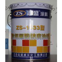 耐HF腐蚀防护漆