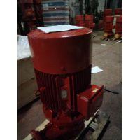 系列消防水泵XBD2.8/1.5-40L变频恒压给水成套设备AB签