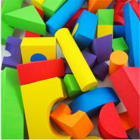 厂家生产 俄罗斯方块积木 软体积木 PU色子 EVA方块定制