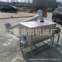 卧式混合搅拌机 厂家定做不锈钢材质饲料混合机