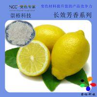广州崇裕 供应摩擦散发香味水果香手压香味粉 感香粉