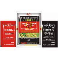 水稻专用叶面肥水稻增产套餐水稻精华素1+1杀菌加营养双效合一