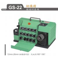 供应 台湾 麻花钻 钻头研磨机GS-22麻花钻 钻头研磨机GS-22