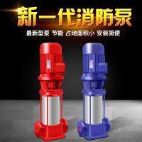 厂家供应37kw消防泵型号XBD8.5/80G-L 新标3cf消火栓泵