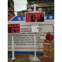 扬尘洁凯在线监测PM值各项指标风噪声温湿度监测