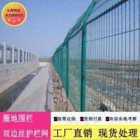 厂家供应1.8米高小区围墙栅栏&铁路护栏网 双边丝护栏