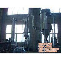 志方干燥(图)_氢氧化物闪蒸干燥机_闪蒸干燥机