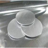 铝圆片铝带_铝圆片_仪征明伟铝业