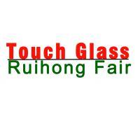 2018广州国际3D曲面玻璃及触控面板玻璃技术展览会