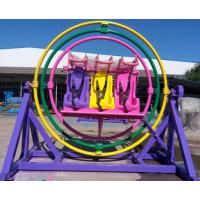 太空环 公园儿童游乐设备 厂家直销 质优价廉