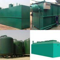 水产养殖污水处理工艺流程污水设备厂家