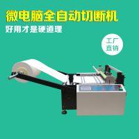 海帝克裁切机厂家直销PVC热转印刻字膜反光刻字膜服装烫印膜烫画膜裁切机