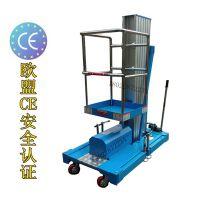 CE认证轻小型铝合金升降机 家用220v电动升降台