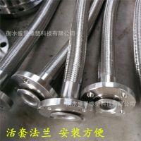 法兰金属软管*耐腐蚀耐酸碱304法兰金属软管盛景厂家